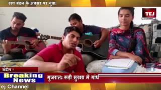 युवाओं ने गाया सामाजिक बुराइयों के खिलाफ प्रेरणादायक गीत |Dasuha