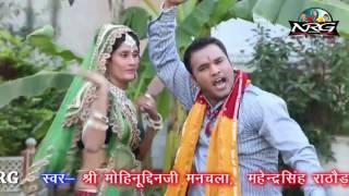 MORALIYA New Version of  MORUDA  Superhit Rajasthani Dj Mix Song  FULL VIDEO  dilip paliwa