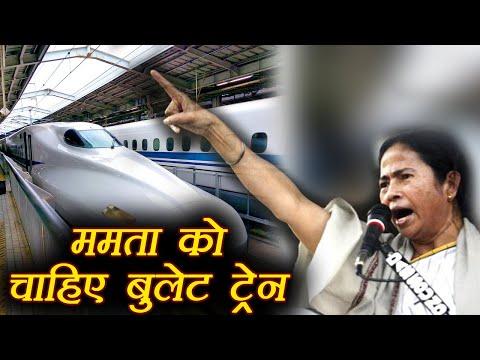 Xxx Mp4 Mamata Banerjee Wants A Bullet Train For West Bengal वनइंडिया हिंदी 3gp Sex