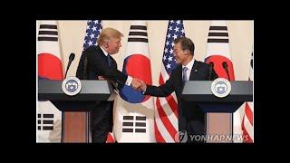 "NEWS     North Korea reveals ""endless revenge blood"" when South Korean President comes to Washington"
