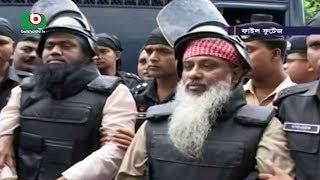 17 August Boma Hamla Case Update | Nazmul | 17Aug17