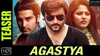 Agastya   Odia Movie   First Look Teaser   Anubhav Mohanty, Jhilik Bhattacharjee   Oriya Super Movie
