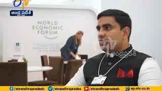 Minister Lokesh Attends World Economic Forum   China
