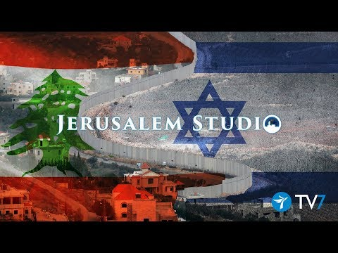 Xxx Mp4 Israel 39 S Challenges From Its Northern Frontier Jerusalem Studio 382 3gp Sex