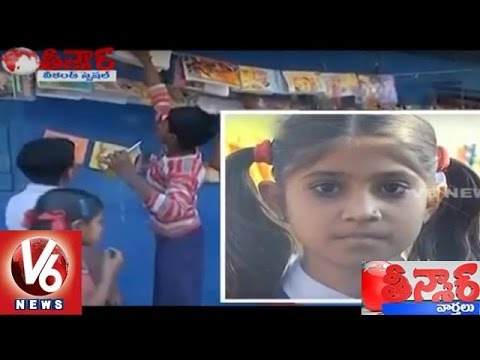 9 Year Old Girl Muskan Runs A Library In Bhopal | Teenmaar News | V6 News