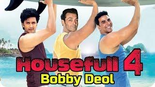 Housefull 4 Bobby Deol Join Akshay Kumar and Riteish Deshmukh
