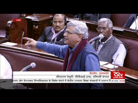 Sh. Sitaram Yechury's speech on the issue relating to Hyderabad Central University | Feb 26, 2016