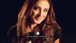 Follow Angham