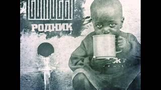 Замбези-беседа скачать