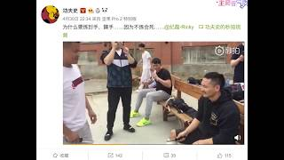 Another Very Interesting Chinese Martial Arts Page Examined