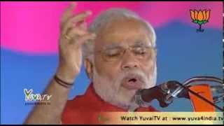 Shri Narendra Modi address BJP Mahasammelan in Thiruvananthapuram, Kerala
