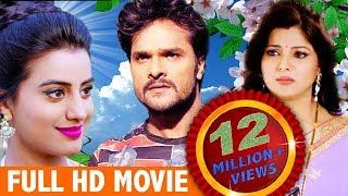 खेसारी लाल यादव , अक्षरा शिंघ  Full Movie Movie 2018 Bhojpuri Movie - SAJAN CHALE SASURAL 2