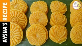 পারফেক্ট বুটের ডালের হালুয়া/ বরফি    Buter Daler halua Recipe Bangla    Cholar daal /Chana Dal Halwa