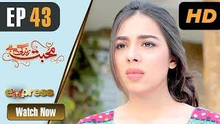 Pakistani Drama | Mohabbat Zindagi Hai - Episode 43 | Express Entertainment Dramas | Madiha