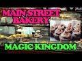 Download Video Download Main Street Bakery Featuring Starbucks Coffee   Disney's Magic Kingdom Park   Main Street, U.S.A. 3GP MP4 FLV
