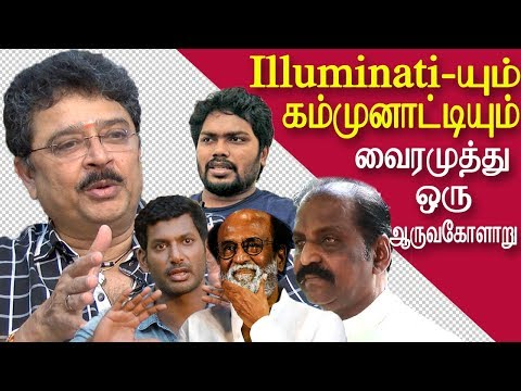 Xxx Mp4 S Ve Sekar Takes On Vairamuthu Rajini Vishal Ranjith Tamil News Tamil Live News Redpix 3gp Sex