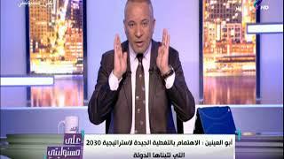 أحمد موسي : خطاب قناة صدي البلد واضح وهو مساندة الدولة المصرية