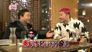 싸이와 노홍철이 말하는 강남스타일의 뒷이야기, 무한택배(2) 20121222