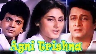 Agni Trishna | Rupa Ganguly, Prasenjit Chatterjee, Ranjit Mallick | Bengali Full Movie
