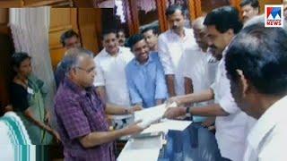 ജോസ് കെ.മാണി പത്രിക നല്കുന്നു | Jose K Mani | UDF