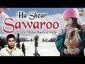 Ha Shear Sawaroo Kor Chi Gachun Chey || Sufiyana Album ||  Ab. Rashid Hafiz
