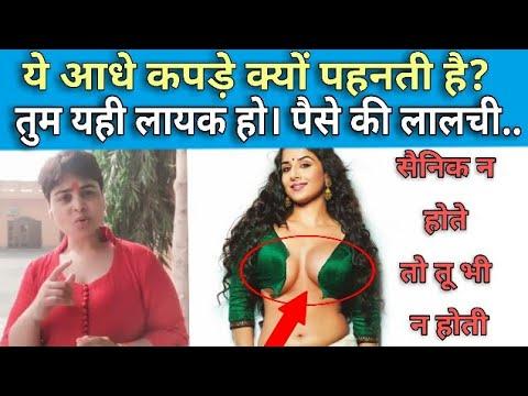 Xxx Mp4 SADHVI DEVA THAKUR ने VIDYA BALAN पर ऐसा कह दिया कि आपके होश उड़ जाएँगे। 3gp Sex