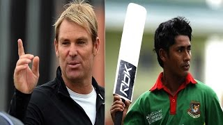 Ashraful is the best player of Bangladesh