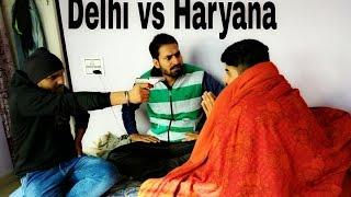 Delhi guys vs Haryanvi guys || SSC CGL ki tyari | Haryanvi comedy video | video by Swadu Staff Films