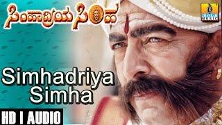 Simhadriya Simha - ಸಿಂಹಾದ್ರಿಯ ಸಿಂಹ