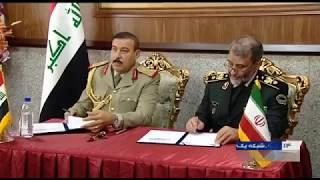 Iran & Iraq Border Guard commanders session نشست فرماندهان مرزباني عراق و ايران