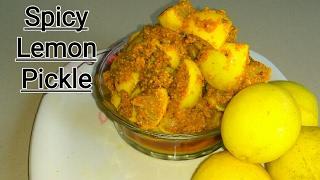 Nimbu Ka Achar - Spicy Lemon Pickle Recipe