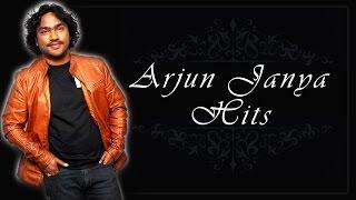 Arjun Janya Birthday Special | Kannada Video Songs HD - Jukebox | Arjun Janya Latest Hits 2014