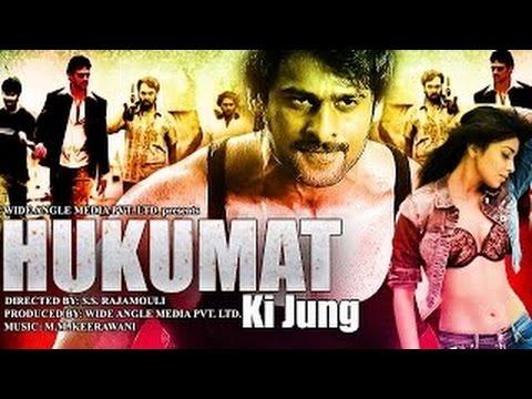 Hukumat Ki Jung - South Indian Super Dubbed Action Film - Latest HD Movie 2016