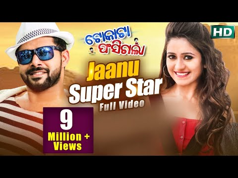 Xxx Mp4 Janu Superstar Official Full Video Tokata Fasigala Releasing On 12th July Sabyasachi Elina 3gp Sex