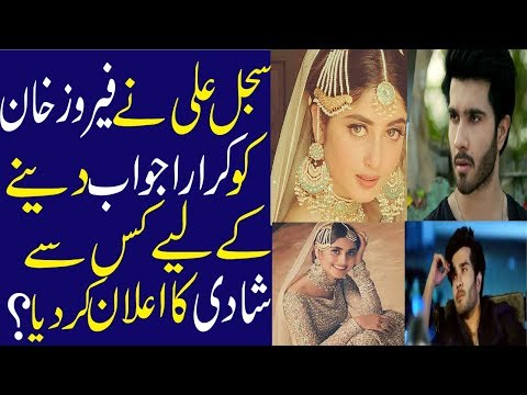 Xxx Mp4 Is Sajal Ali Going To Marry All Deatils Full Vedio Hd Vedio Hind Urdu 3gp Sex