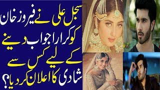 Is Sajal Ali Going To Marry?All Deatils|Full Vedio|Hd Vedio|Hind|Urdu|