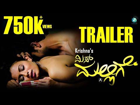 Miss Mallige   Kannada Hot Movie Official Trailer   Kannada Latest Hot Trailers 2014
