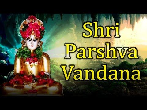 Xxx Mp4 Shri Parshva Vandana Gujarati Jain Stavans HD Video Songs 3gp Sex