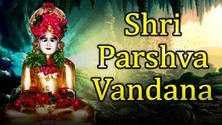 Shri Parshva Vandana | Gujarati Jain Stavans | HD Video Songs