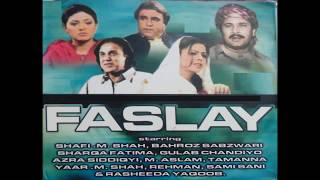 pakistani ptv tele world stn prime channel old classical play drama faslay / faaslay  is available