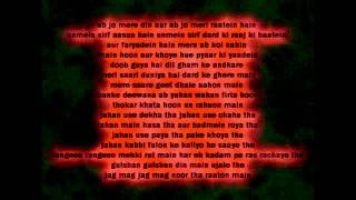 Breathless by Shankar mahadevan lyrics.