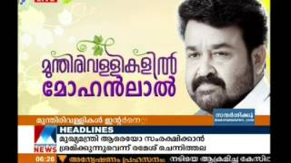The pirated copy of Munthirivallikal Thalirkkumbol found on a Tamil website | Manorama News