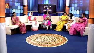 ഞാനാണ്  സ്ത്രീ _Saturday @ 8:00 PM | Amrita TV