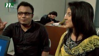 Bangla Natok Aughoton Ghoton Potiyoshi (অঘটন ঘটন পটিয়সী) l Episode 73 I Prova, Jenny, Mishu Sabbir