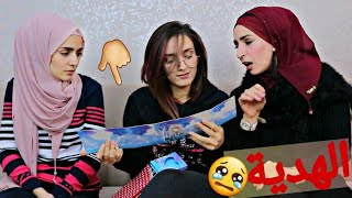 AE game ep40|أغاني جديدة مع مخرج جديد!!😕