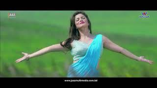 Ishq Mubarak Arijit Singh song Srabanti Chatterjee