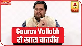 Those Who Call Godse A Patriot Can't Work For Country's Development : Gourav Vallabh | ABP News