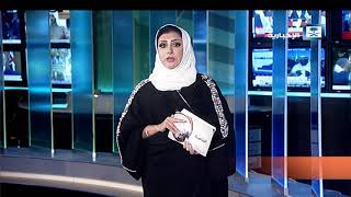 أخبار الرياضة -لجنة الإنصاف الدولية تطالب بسحب تنظيم مونديال 2022 من قطر