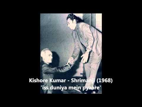 Kishore Kumar - Shrimanji (1968) - 'is duniya mein pyaare'