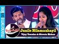 Junile Nilamazhayil Vijay Yesudas Shweta Mohan Jayaragangal Manorama Online mp3